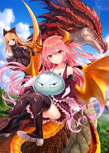 slime_dragon